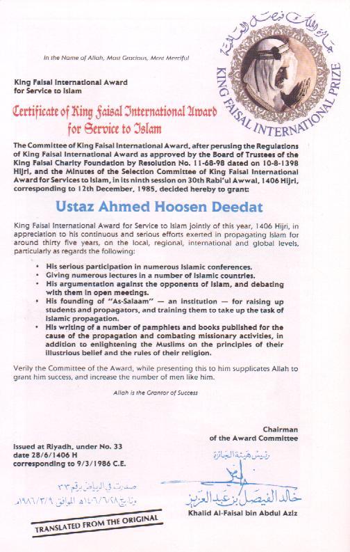 King Faisal International Award
